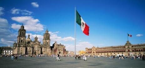 La Propiedad Intelectual en México